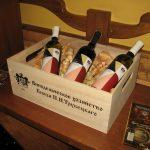 Вина Трубецкого меняют этикетку: виноградная гроздь